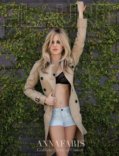 Tracey Mattingly - News - Anna Faris on the Cover of ... Jennifer Lopez Net Worth 2017